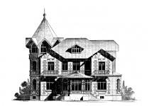 Эскизы домов kamen fligel